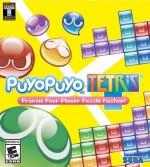 Puyo Puyocover