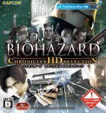 Resident Evil: Chronicles HD Collection cover