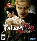 Yakuza Kiwami 2cover