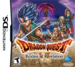 Dragon Quest VI: Realms of Revelation cover