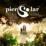 Pier Solar HD cover