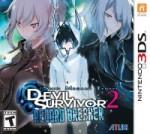 Shin Megami Tensei: Devil Survivor 2: Record Breaker cover