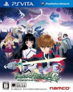 Tales of Hearts R cover