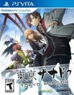 Tokyo Xanadu cover