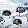 11 Bit Studios Lays Out Frostpunk DLC Plans