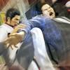 Yakuza Kiwami & Bulletstorm Briefly Teased As November Free PS Plus Titles