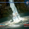 The Last Remnant Remastered Heading To Switch Tonight