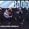 "League Of Legends Super Group K/DA Announce New Track Called ""The Baddest"""