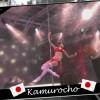 Explore Kamurocho In New Yakuza 4 Trailer