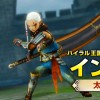 Impa Puts Moblins In Their Place In New Hyrule Warriors Trailer