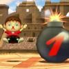 Nintendo Releases 7 Music Tracks From Super Smash Bros.