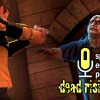 Special Edition Podcast: Dead Rising 2