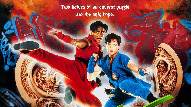 Double Dragon The Forgotten Bad Video Game Movie Game Informer