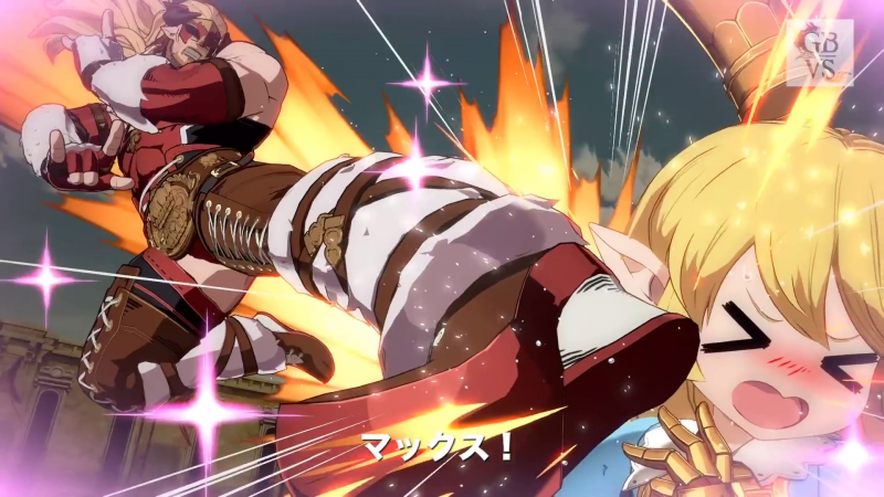 Granblue Fantasy Versus Introduces New Character Ladiva