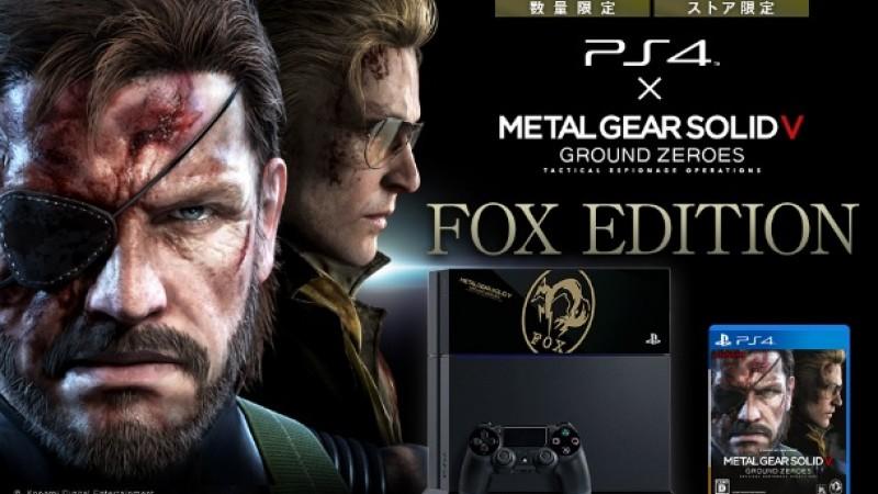 Japan Gets MGS V: Ground Zeroes/PlayStation 4 Bundle