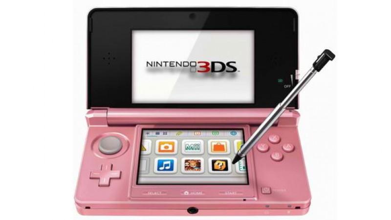 Nintendo Releases 3DS Update