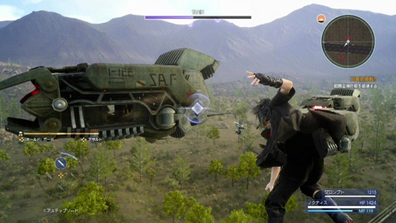 The Secrets Behind Final Fantasy Xv S Animation Game Informer
