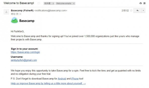 basecamp_welcome_email