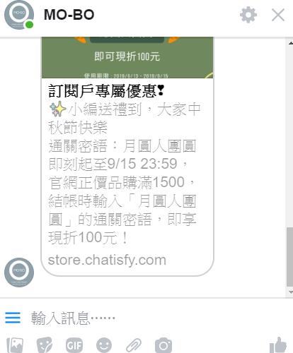Chatbot + Email 加乘效果,讓名單價值最大化!