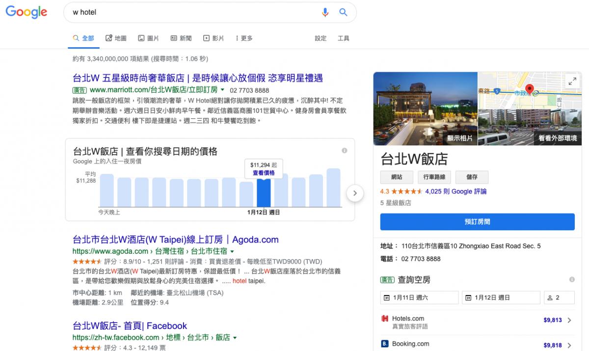 10-個經證實有效的中小企業行銷策略,助你成功拓展業務-Google我的商家GoogleMyBusiness