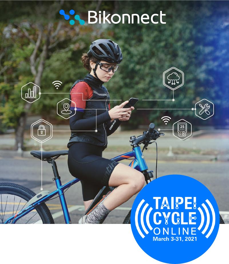 微程式資訊參展2021台北國際自行車展