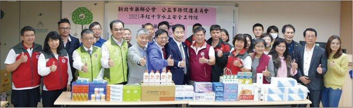 公會捐急救箱藥材