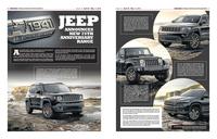 Ww18 jeep