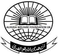 Alhuda uk logo