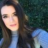Profile photo of Amanda Becker