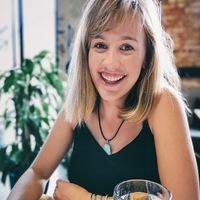 Profile photo of Stephanie Veal