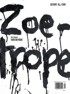 Zoetrope: All-Story  logo