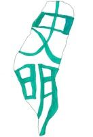 AboutSuBeng.com logo