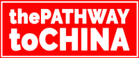 The Pathway To China logo