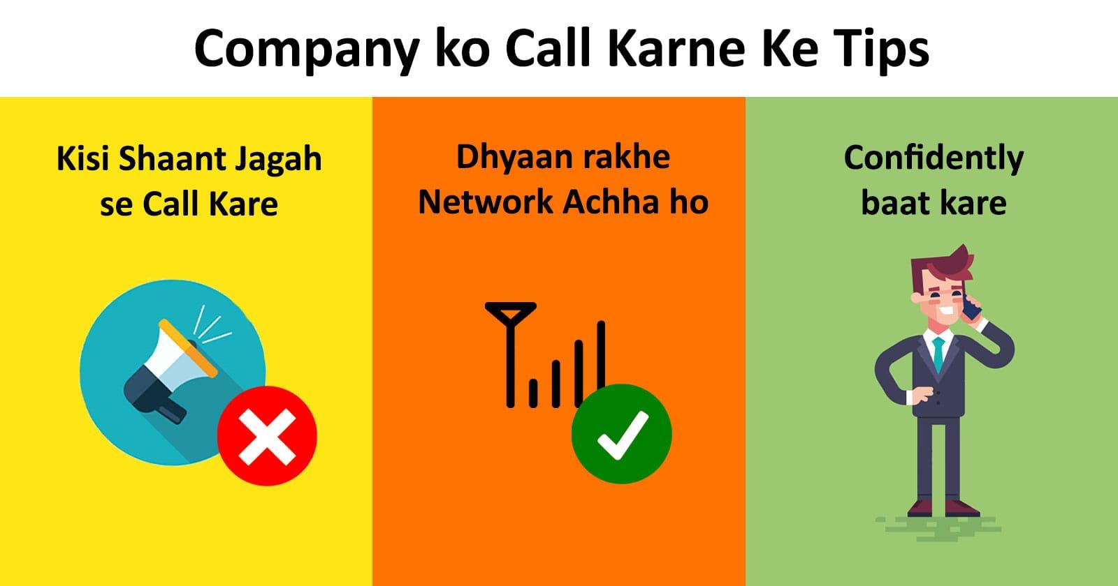 Call Tips