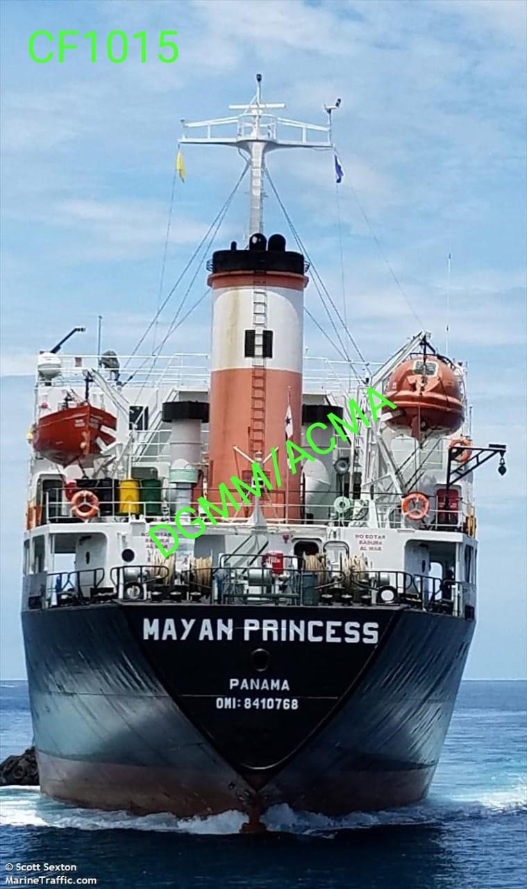 Localizan embarcación con bandera hondureña en Venezuela, por supuesto contrabando de combustible