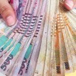 Exoneraciones fiscales
