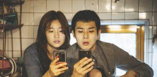 El cine surcoreano tiene ya una presencia muy notable en el panorama mundial.