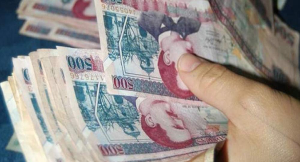 Grupo selecto de 25 funcionarios se llevan más de 5 millones mensuales en salarios