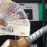 precios gasolinas honduras