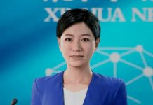 China cuenta con presentadora de noticias 3D.