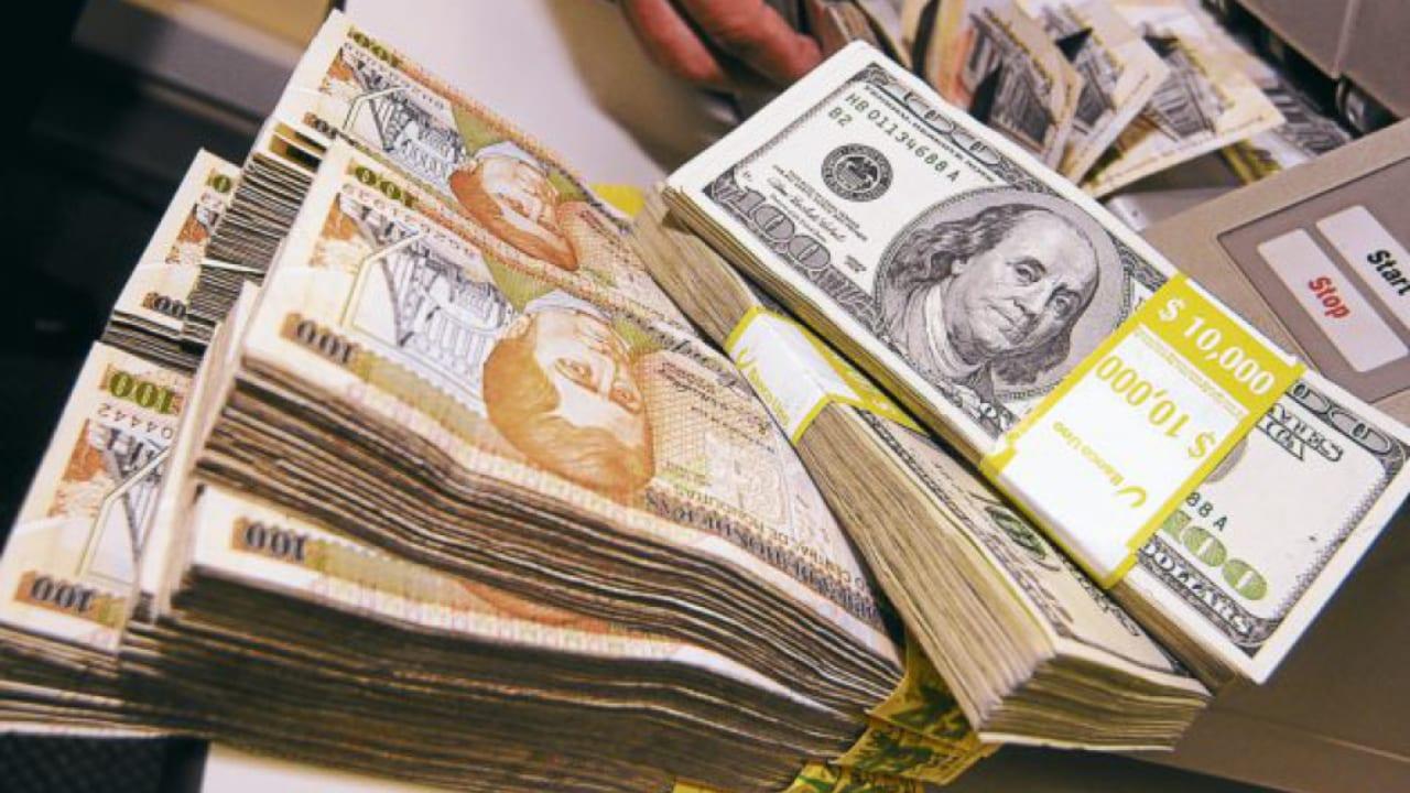 Deslizamiento de la moneda frente al dólar.