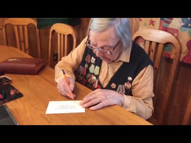 Mujer de 98 años