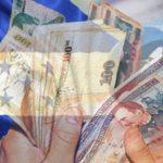 dinero hondureño