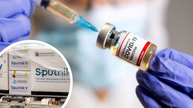 Vacuna Sputnik