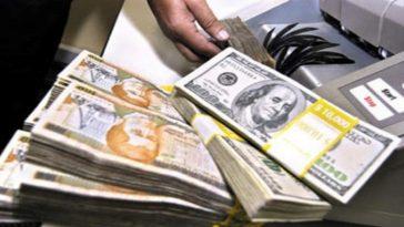 La deuda externa de Honduras, que suma la pública y la privada, alcanzó los 10.817 millones de dólares