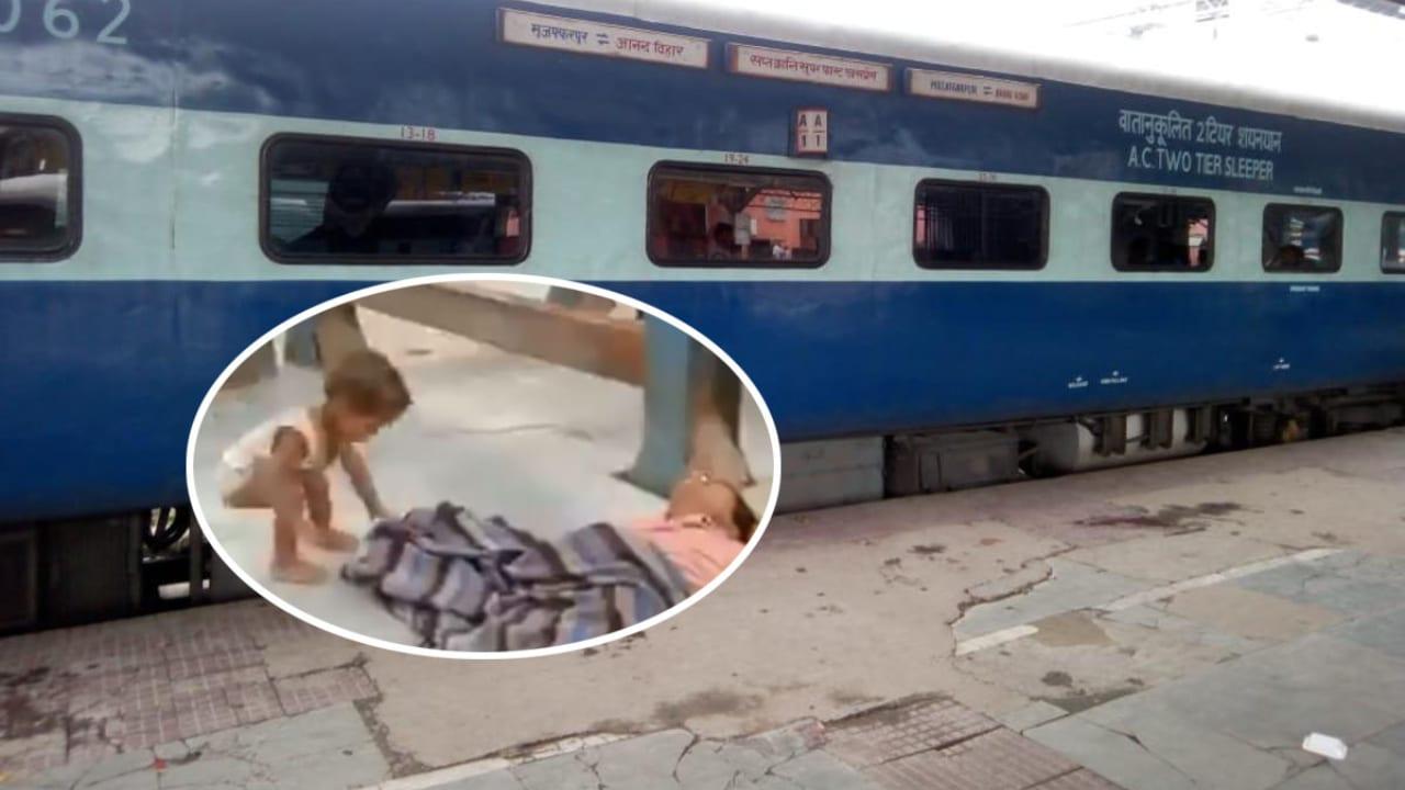 Las autoridades de India aseguran que la mujer murió de una enfermedad y no de hambre, como mencionan sus familiares.
