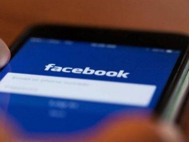 ¿Quiénes pueden acceder a tus publicaciones en Facebook? Así lo puedes controlar