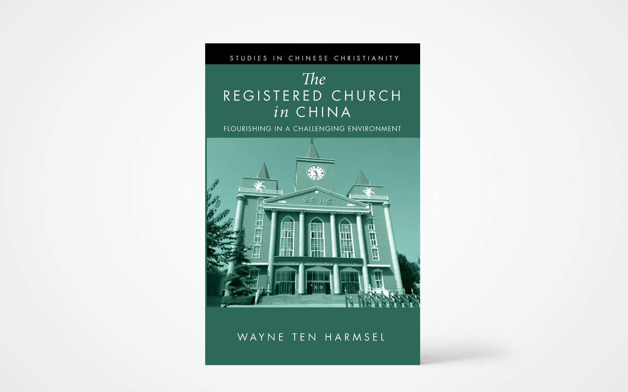 The Registered Church in China