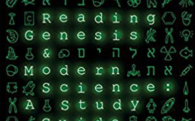 Reader-Submitted Review: Reading Genesis and Modern Science: A Study Guide