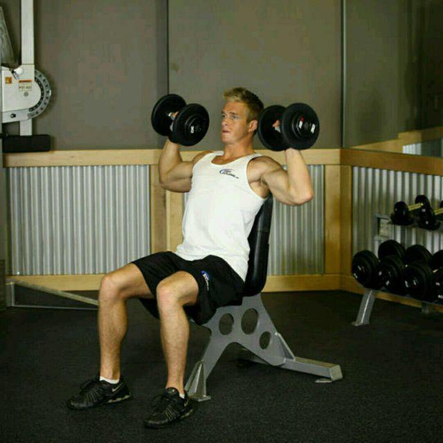 How to do: Dumbbell Shoulder Press (custom) - Step 1